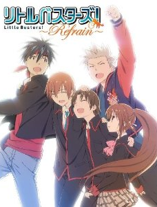 リトルバスターズ! ~Refrain~1(初回生産限定版) [Blu-ray]