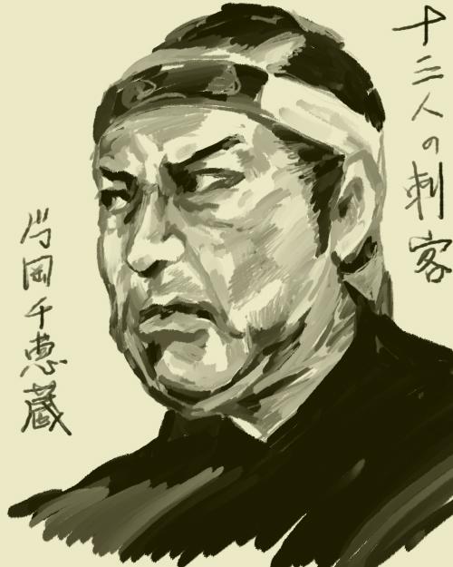 映画からのスケッチ/片岡千恵蔵