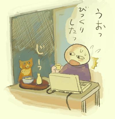 チョビ三郎訪問