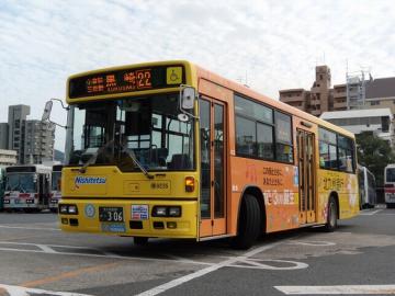 DSCN0981.png