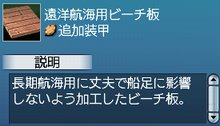 dol_e1_059.jpg