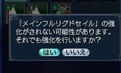 dol_e1_081.jpg