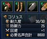 dol_e1_088.jpg