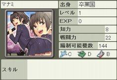 ds_e_030.jpg
