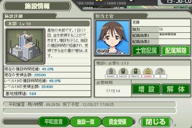 ds_e_038.jpg