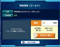 pd_web_e_003.jpg