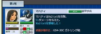 pd_web_e_008.jpg