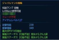 tera_e_053.jpg