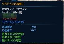 tera_e_054.jpg