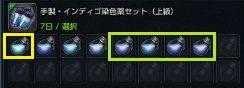 tera_e_color_059.jpg