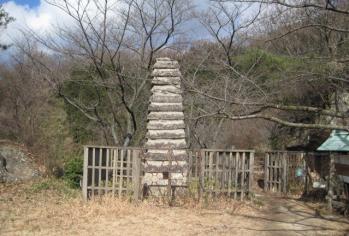 史蹟 鹿谷寺跡