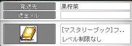 2011083101.jpg