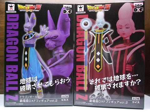 ドラゴンボールのプライズ~劇場版DXFフィギュア vol.2 (1)