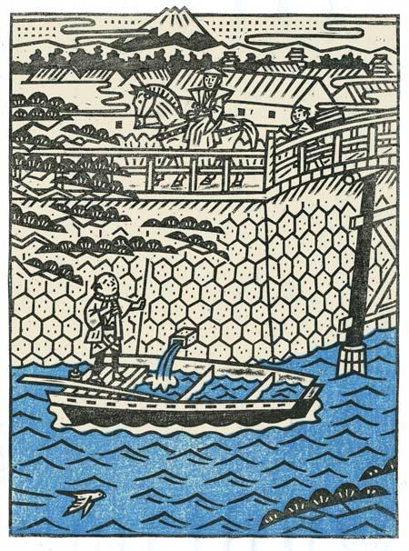 カラクリ水船