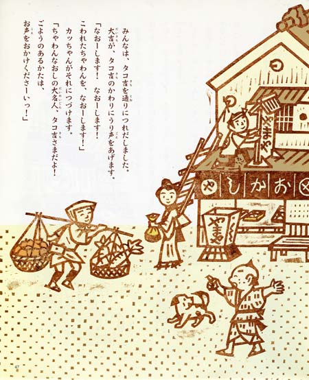 takokichi11.jpg