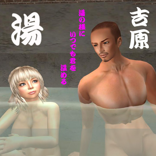 2013_EDO_SS-Naoki-Alenquer.jpg