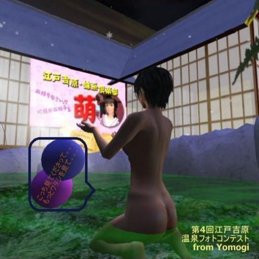 Yomogi-Resident.jpg