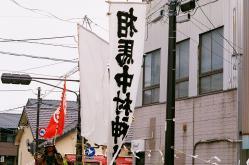 2011082006.jpg