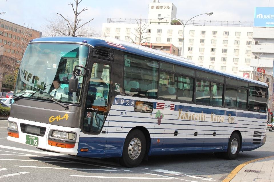 山梨交通 C705