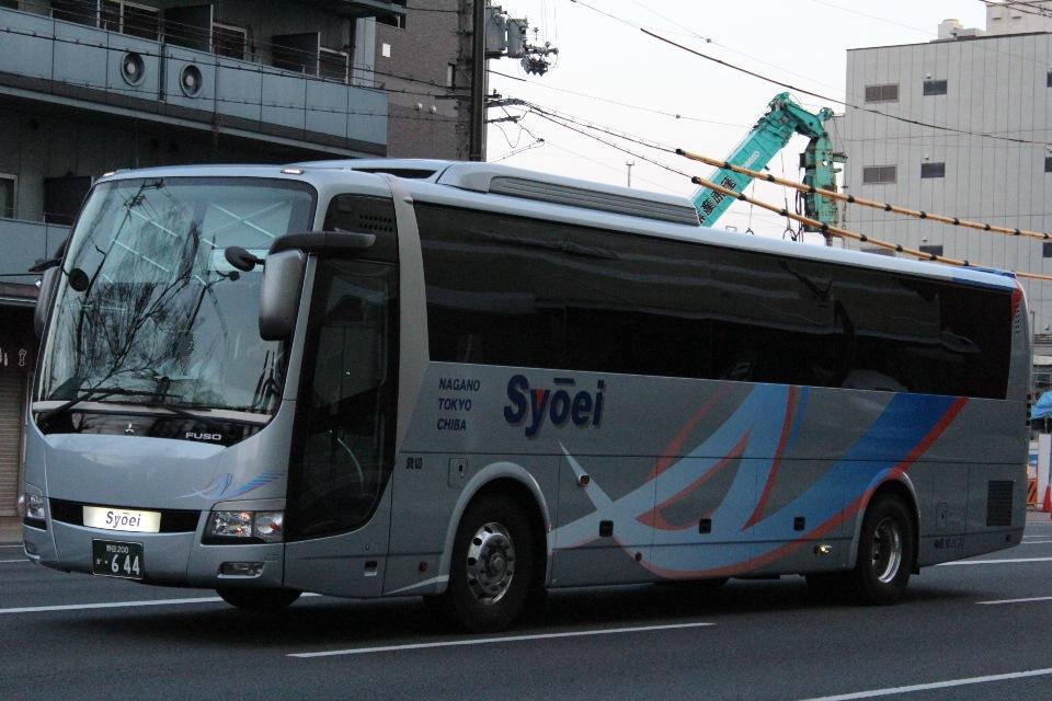昌栄バス か644