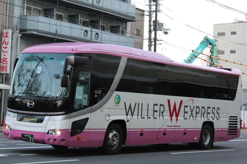 カミコウバス あ71