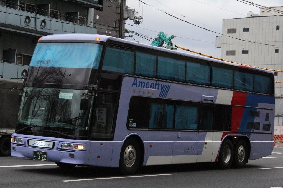 オオキタ あ222