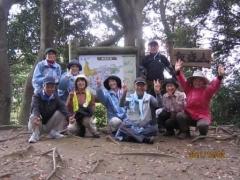 2012年度の飯盛登山