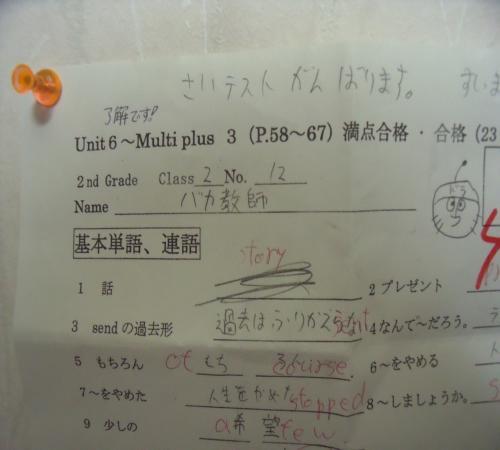 DSCF2736_convert_20120207224153.jpg