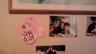 yuuta_illust.jpg
