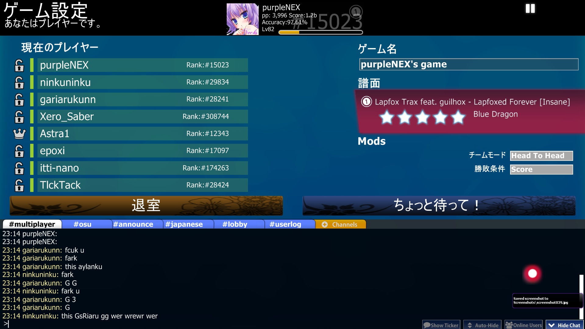 screenshot040.jpg