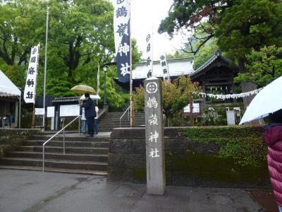 鶴嶺神社 2013 5.3