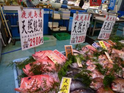 物産館魚 2013 5・3