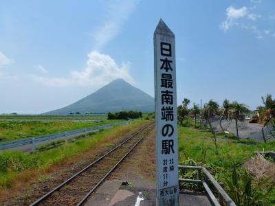 西大山駅にて 2013 5・3