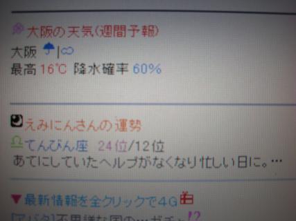 DSCN8124_convert_20111111104251.jpg