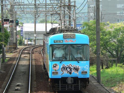 けいおん!石山駅