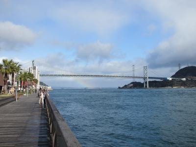 関門海峡と虹