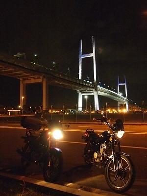 daikoku-bay-en