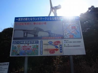 P3250387.jpg