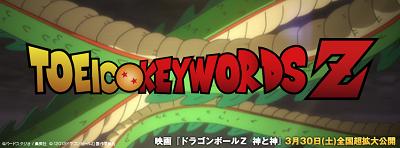 219-toeic-keywords.png