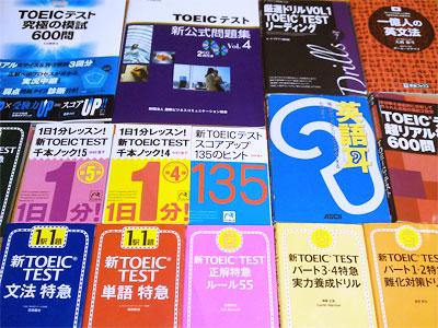 textbook.jpg