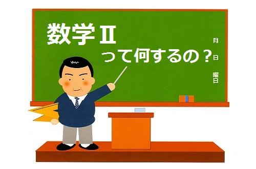 006507 (2) - コピー2