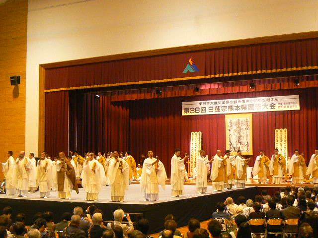 加持祈祷の聖僧