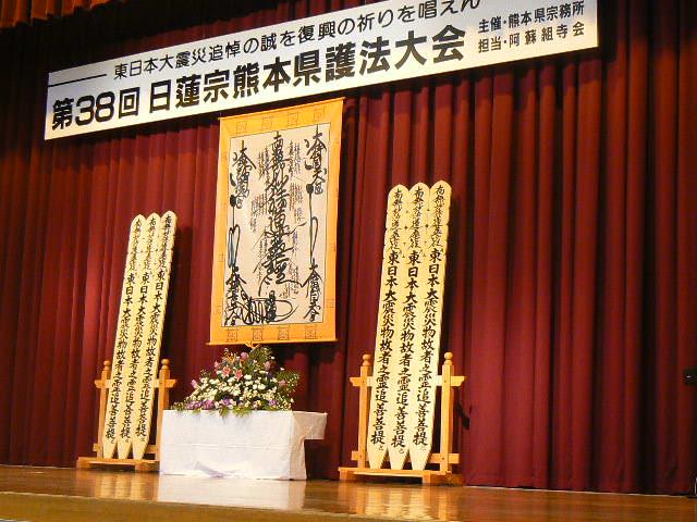 東日本大震災物故者の供養塔婆