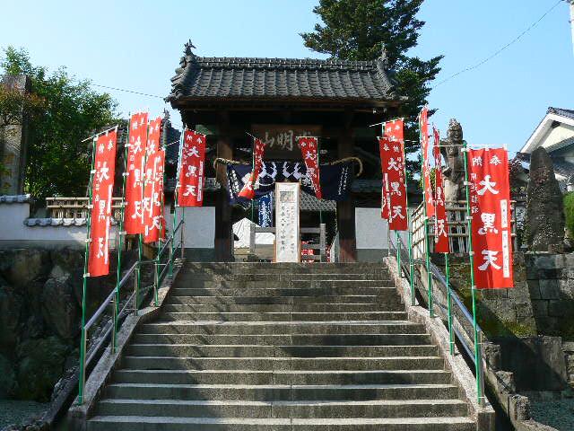 大黒祭の山門の準備
