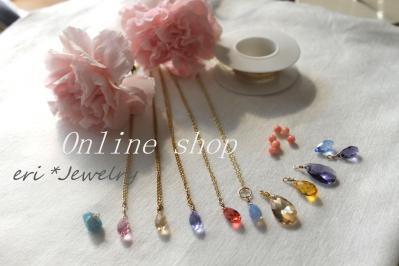 erijewelry online shop
