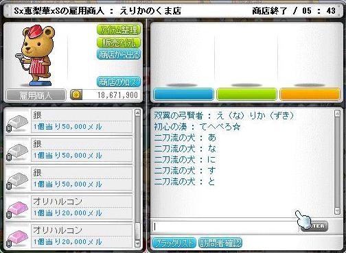 Maple110919_114247.jpg