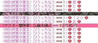 Maple110926_213932.jpg