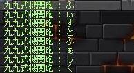 Maple111021_000931.jpg