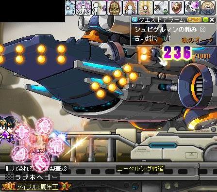 Maple111023_010130.jpg