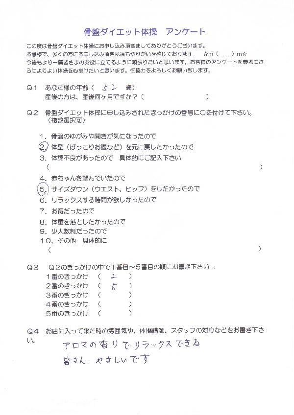 taisou-43-1.jpg